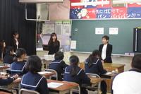 品野中学校.JPG